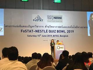นิสิตคณะเกษตรศาสตร์ฯ,ม.พะเยา,สาขาวิชาวิทยาศาสตร์และเทคโนโลยีการอาหาร,เข้าร่วมการแข่งขันตอบปัญหาวิชาการ,FoSTAT,Nestle,Quiz,Bowl,ประจำปี,2562