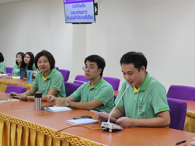 ศูนย์บรรณสารและสื่อการศึกษา,มหาวิทยาลัยพะเยา,เข้ารับการตรวจประเมิน,,สำนักงานสีเขียว,(รางวัลระดับเหรียญทอง)