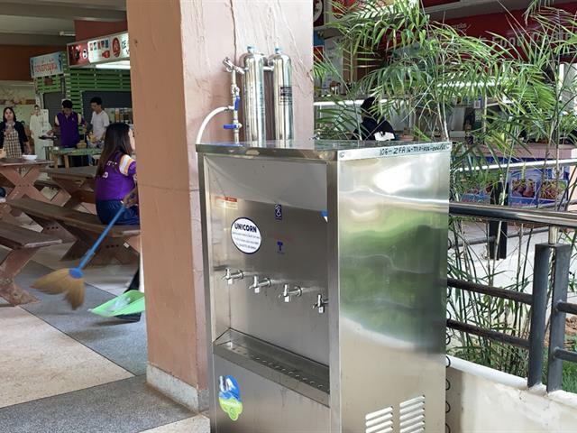 พิกัดน้ำดื่มฟรี,ใน,ม.พะเยา,นำเสนอโดยนิสิตสาขาวิชาการสื่อสารสื่อใหม่,CTV,ม.พะเยา,