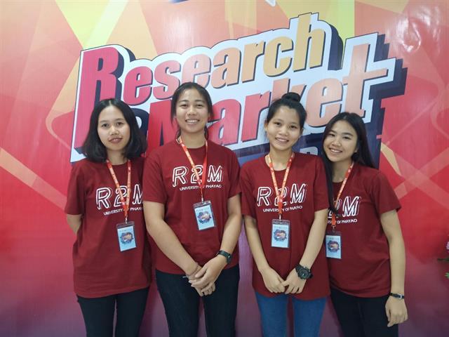 """คณะวิทยาศาสตร์,เข้าร่วม,""""โครงการเส้นทางสู่นวัตวณิชย์,""""Research,to,Market,2020:,R2M,2020"""",ระดับมหาวิทยาลัย"""