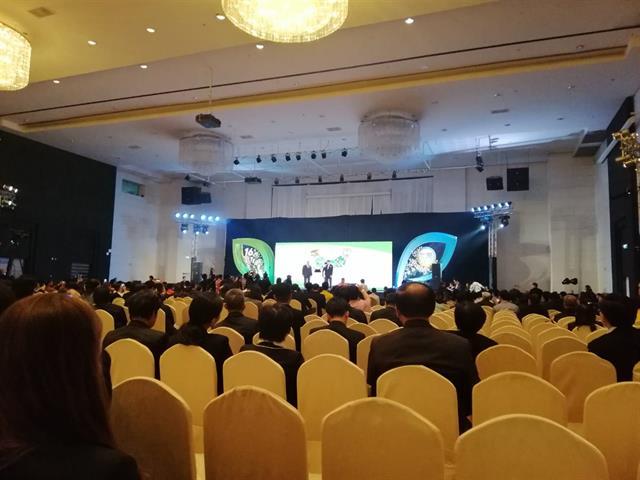 """คณะเกษตรศาสตร์และทรัพยากรธรรมชาติ,ม.พะเยา,เข้าร่วมงานประชุมวิชาการ,สวก.2562,"""",Beyond,Disruptive,Technology,"""",จุดเปลี่ยนอนาคตไทย,ด้วยงานวิจัยเกษตร"""