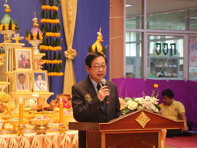 สาขาวิชาการแพทย์แผนไทยประยุกต์,คณะแพทยศาสตร์,มหาวิทยาลัยพะเยา,ได้ดำเนินการจัดโครงการไหว้ครูแพทย์แผนไทย