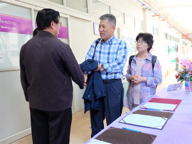 คณะวิทยาศาสตร์,ได้จัดโครงการ,Visiting,Professor/Researcher,ชาวต่างชาติ