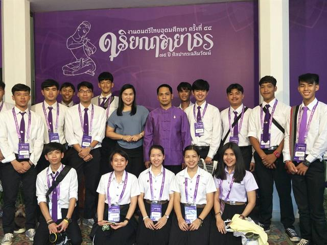 มหาวิทยาลัยพะเยา,เข้าร่วมงานดนตรีไทยอุดมศึกษาครั้งที่,๔๔