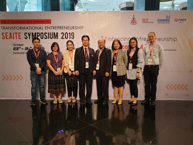 รองคณบดีคณะวิศวกรรมศาสตร์,เข้าร่วมงานประชุม,The,2nd,South,East,Asia,Institute,for,Transformational,Entrepreneurship,(SEAITE),2019,และ,Designing,Entrepreneurship,Education,Workshop,for,Educator,