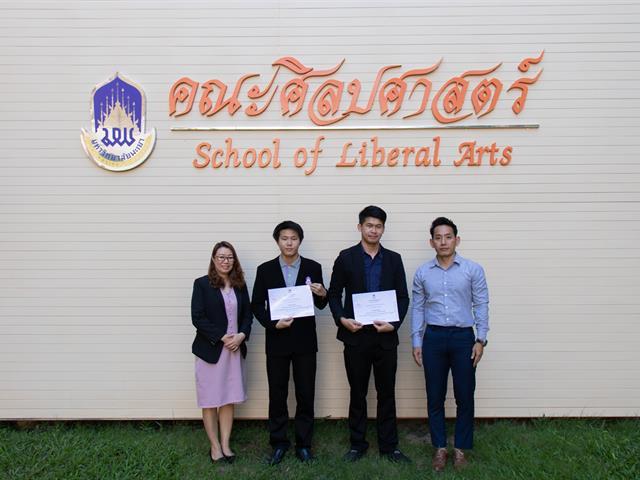 หน่วยประชาสัมพันธ์,คณะศิลปศาสตร์,ได้รับรางวัลชนะเลิศ,PR,Ranking,Award,2562