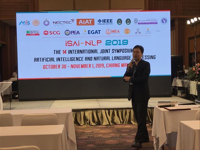 รองคณบดีฝ่ายวิจัยและนวัตกรรม,คณะเทคโนโลยีสารสนเทศและการสื่อสาร,ได้รับเชิญให้เป็น,Session,Chair,และร่วมนำเสนอผลงานวิจัย,ในการประชุมวิชาการระดับนานาชาติ,IEEE,iSAI-NLP,2019