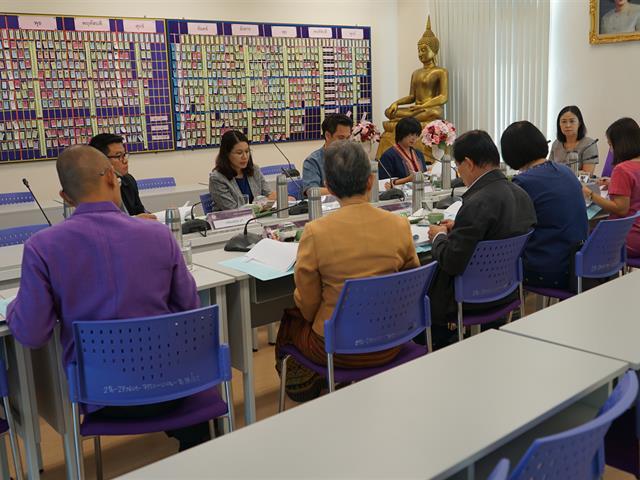 โรงเรียนสาธิตม.พะเยาจัดการประชุมคณะกรรมการอำนวยการโรงเรียนสาธิต,ครั้งที่,1/2563