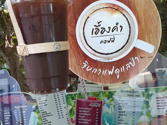 ร้านกาแฟ,ม.พะเยา,ผุดไอเดีย,ใช้หูหิ้วไม้ไผ่,ลดการใช้พลาสติกในมหาวิทยาลัย