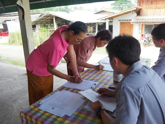 คณะวิทยาศาสตร์,ดำเนินโครงการองค์ความรู้จากการวิจัยสู่การเป็นหมู่บ้านต้นแบบทางวิทยาศาสตร์และเทคโนโลยี