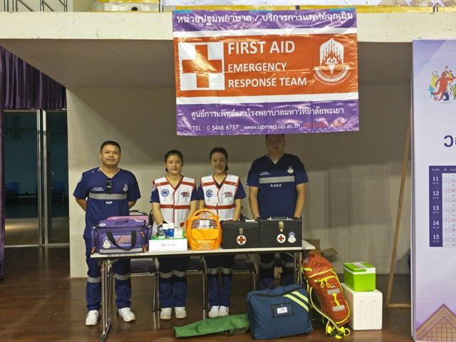 ม.พะเยา,จัดเจ้าหน้าที่ปฐมพยาบาล,พร้อมบริการเหตุฉุกเฉินให้กับ,การแข่งขันกีฬามหาวิทยาลัยแห่งประเทศไทย,ครั้งที่,47,ณ,มหาวิทยาลัยพะเยา