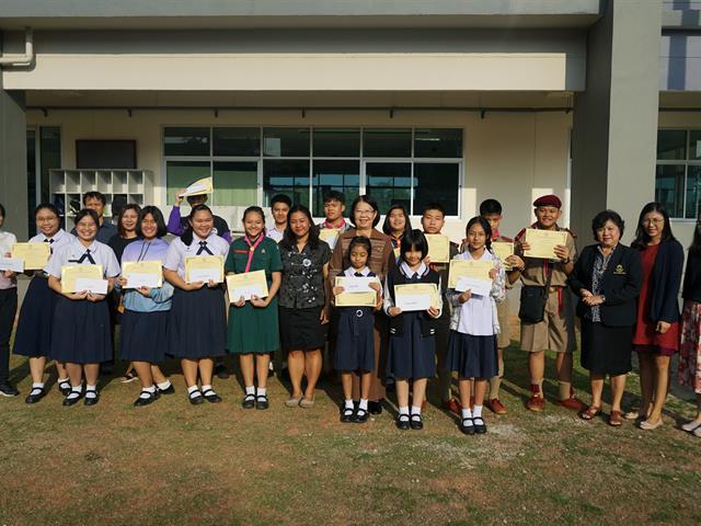 โรงเรียนสาธิตม.พะเยา,จัดกิจกรรมยี่เป็งรำลึกเพื่ออนุรักษ์วัฒนธรรมลอยกระทง,ประจำปี,2562