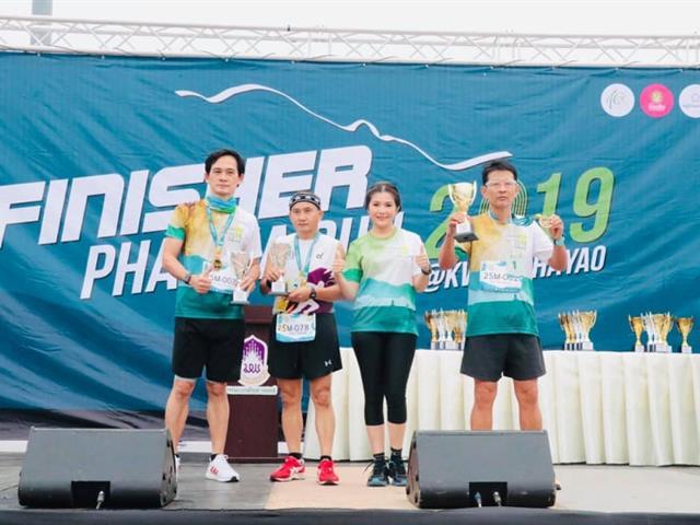 Pharma Run 2019 at Kwan Phayao