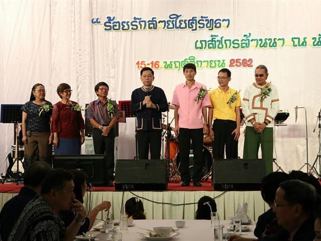 The power of medication system and RDU เภสัชกรไทยรอบรู้ระบบยา