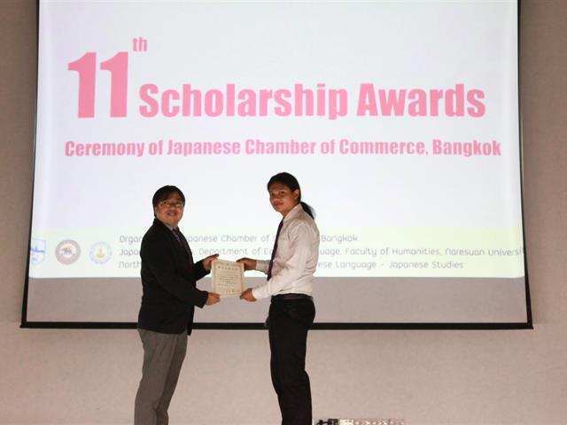 นิสิตสาขาวิชาภาษาญี่ปุ่น คณะศิลปศาสตร์ รับทุนการศึกษาผลการเรียนดีเด่น และรับทุนสนับสนุนโครงการนิสิตแลกเปลี่ยนระยะสั้น