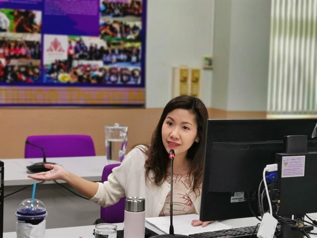 คณะกรรมการบริหารงานวิชาการและประกันคุณภาพ (AAQA) คณะวิทยาศาสตร์ จัดประชุมแนวทางการบริหารงานคณะฯและงานส่งเสริมนวัตกรรมฯ