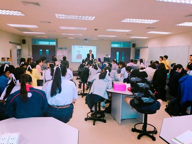 คณะวิทยาศาสตร์  จัดแนะแนวการศึกษาต่อให้กับนักเรียนชั้นมัธยมศึกษาปีที่ 6  โรงเรียนสาธิตมหาวิทยาลัยพะเยา