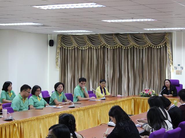 สำนักงานสีเขียว (GREEN OFFICE)
