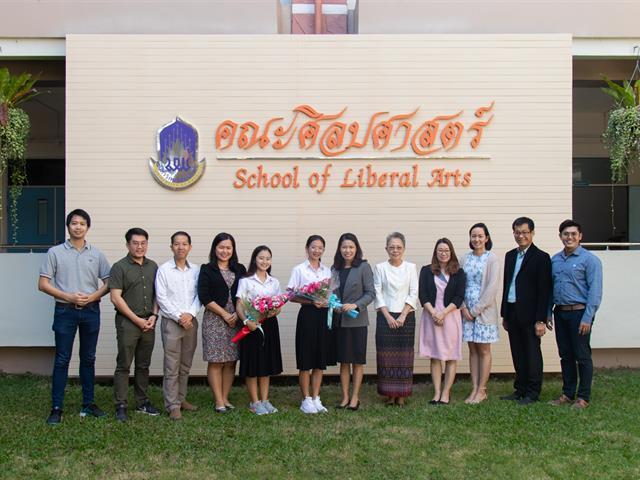 คณะผู้บริหารคณะศิลปศาสตร์ ร่วมแสดงความยินดีกับนิสิตสาขาวิชาภาษาไทย คณะศิลปศาสตร์  ที่ได้รับรางวัลชนะเลิศ และรางวัลชมเชย การประกวดสุนทรพจน์อุดมศึกษา เฉลิมพระเกียรติพระบรมราชจักรีวงศ์ ประจำปี 2562
