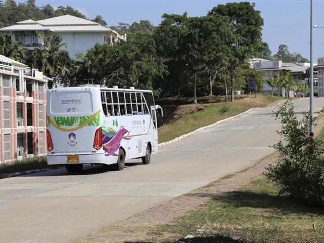 รถเมล์ ม.พะเยา