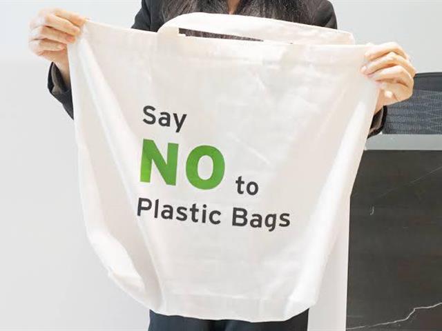 ม.พะเยารณรงค์งดใช้ถุงพลาสติก