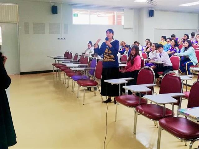 สาขาวิชาการจัดการการสื่อสาร_คณะวิทยาการจัดการและสารสนเทศศาสตร์_มหาวิทยาลัยพะเยา