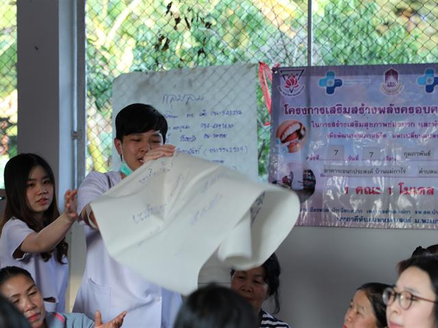 คณะทันตแพทยศาสตร์ มหาวิทยาลัยพะเยา ลงพื้นที่ถอดบทเรียนในโครงการเสริมสร้างพลังครอบครัวและชุมชน เพื่อสร้างเสริมสุขภาพช่องปากและคุณภาพชีวิตของชุมชน หมู่ที่ 6 บ้านแม่กาไร่ ตำบลแม่กา อำเภอเมือง จังหวัดพะเยา