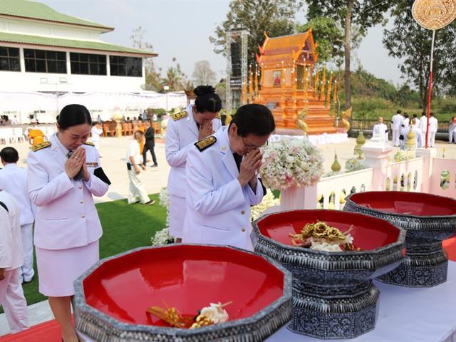 มหาวิทยาลัยพะเยาเข้าร่วมพิธีพระราชทานเพลิงศพ