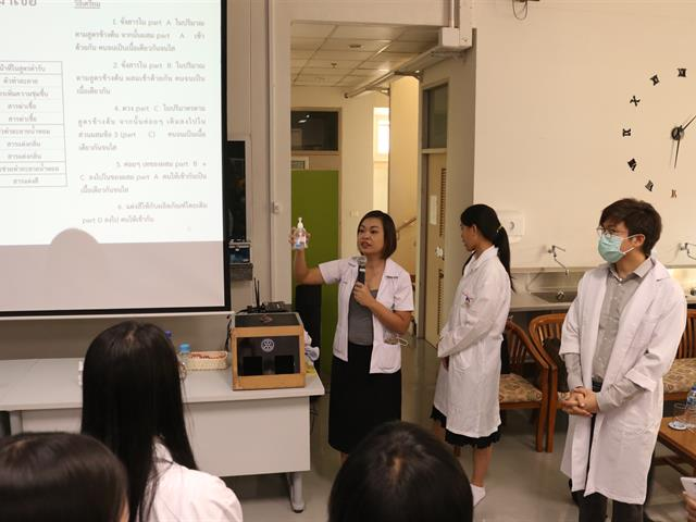 คณะเภสัชศาสตร์ มหาวิทยาลัยพะเยา แอลกอฮอล์สำหรับล้างมือ COVID-19