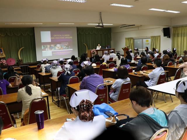 #คณะพยาบาลศาสตร์ มหาวิทยาลัยพะเยา #การพยาบาลผู้ป่วยที่มีความเสี่ยงต่อการเจ็บป่วยวิกฤต