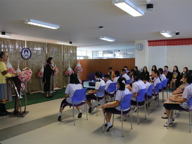 โรงเรียนสาธิตมหาวิทยาลัยพะเยา ระดับประถมศึกษา