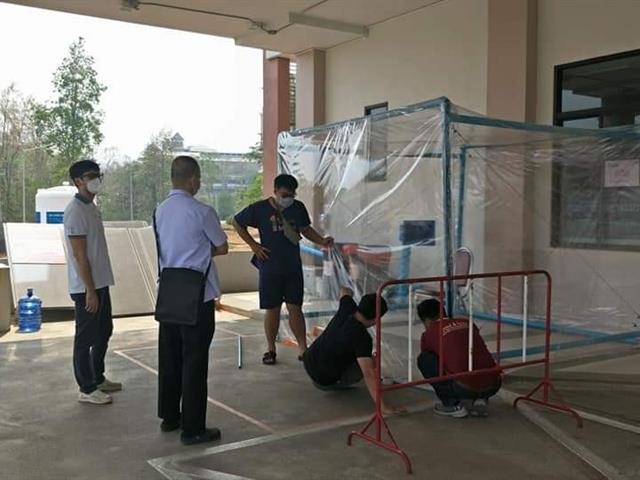 ศูนย์การแพทย์และโรงพยาบาล มหาวิทยาลัยพะเยา
