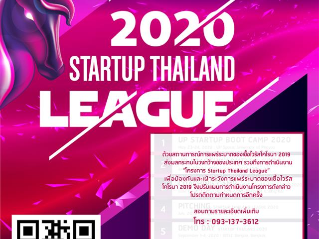 Startup Thailand League 2020