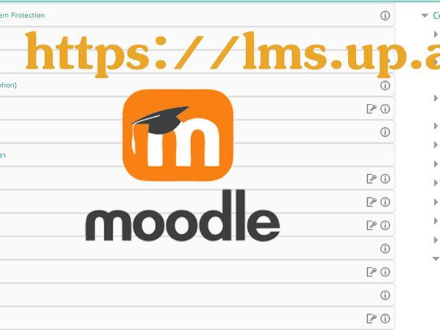 LMS,moodle