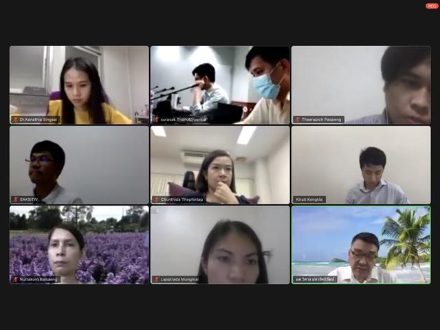 รับฟังการให้คำปรึกษาออนไลน์ (tele-consults)  GROW63 คณะเภสัชศาสตร์ มหาวิทยาลัยพะเยา