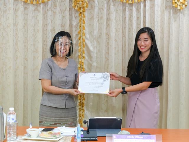 มหาวิทยาลัยพะเยา มอบเกียรติบัตร UPITA (Pre-Assessment) ระดับมหาวิทยาลัย