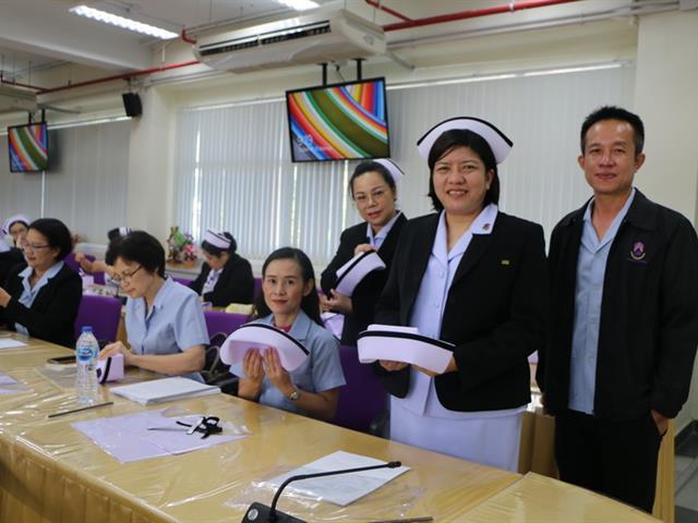 โครงการปัจฉิมนิเทศและพิธีสำเร็จการศึกษา