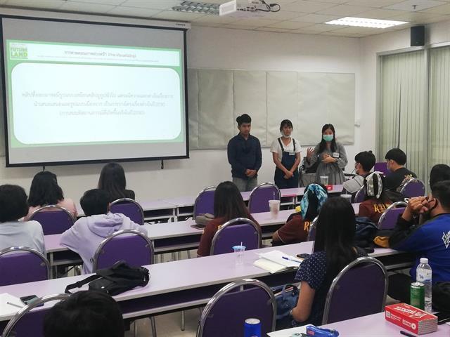 การจัดการการสื่อสาร_คณะวิทยาการจัดการและสารสนเทศศาสตร์