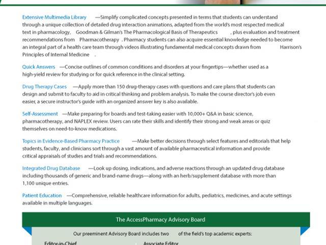 ฐานข้อมูลออนไลน์  Access Pharmacy
