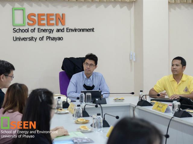 คณะพลังงานและสิ่งแวดล้อม มหาวิทยาลัยพะเยา