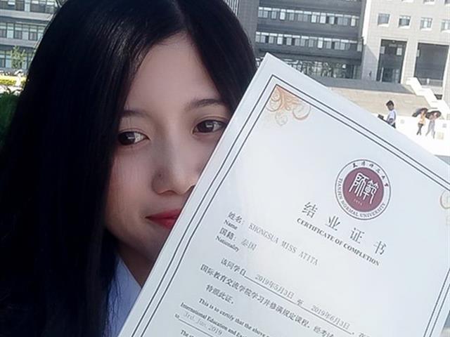 คณะศิลปศาสตร์ร่วมแสดงความยินดีกับนิสิตสาขาวิชาภาษาจีน ที่ได้รับทุนการศึกษาเต็มจำนวนจากสถาบันขงจื่อ เพื่อศึกษาต่อในประเทศจีน