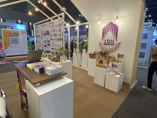 Thailand research expo 2020
