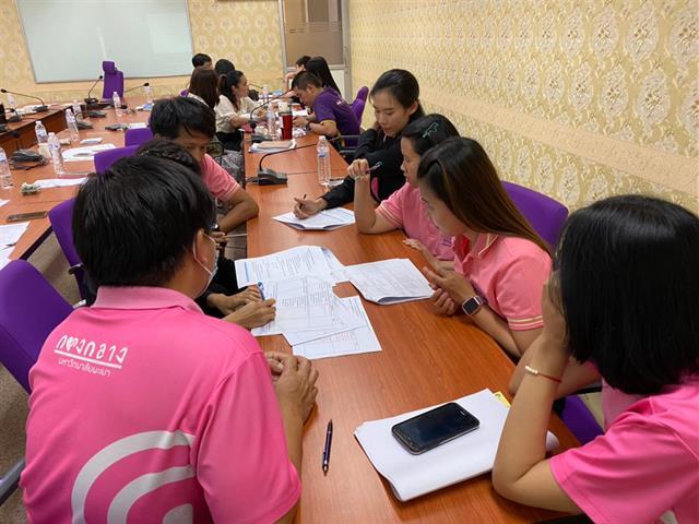 กองกลาง มหาวิทยาลัยพะเยา ร่วมใจประชุมติดตามแผนกลยุทธ์ ประจำปี 2563 และปรับแผนกลยุทธ์ประจำปี 2564-2570 เพื่อพัฒนาการบริหารงานก้าวไประดับสากล