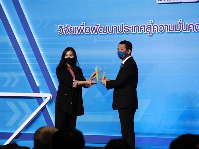 ศาสตราจารย์สิริฤกษ์ ทรงศิวิไล มอบรางวัล ให้กับ ผู้อำนวยการกองบริหารงานวิจัย มหาวิทยาลัยพะเยา