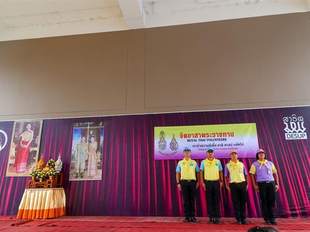 """มหาวิทยาลัยพะเยา จัดโครงการเฉลิมพระเกียรติสมเด็จพระนางเจ้าสิริกิติ์ พระบรมราชชนนีพันปีหลวง เนื่องในวันเฉลิมพระชนมพรรษาครบ 88 พรรษา 12 สิงหาคม 2563 กิจกรรม """"รวมพลจิตอาสา ปลูกป่ารักน้ำตามรอยแม่"""""""