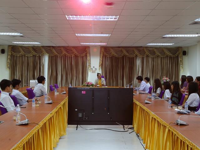 มหาวิทยาลัยพะเยา จัดโครงการเครือข่ายนิสิต