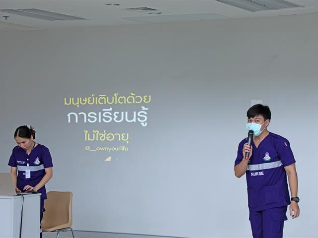 บุคลากรโรงพยาบาลทันตกรรม และนิสิตทันตแพทย์ชั้นปีที่ 6 คณะทันตแพทยศาสตร์ เข้าร่วมโครงการฝกอบรมหลักสูตรการช่วยชีวิตขั้นพื้นฐานสำหรับบุคลากรทางการแพทย์ (Basic Life Support)