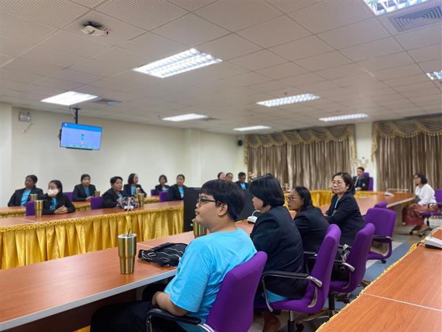 สำนักวิทยบริการและเทคโนโลยีสารสนเทศ มหาวิทยาลัยราชภัฏอุตรดิตถ์