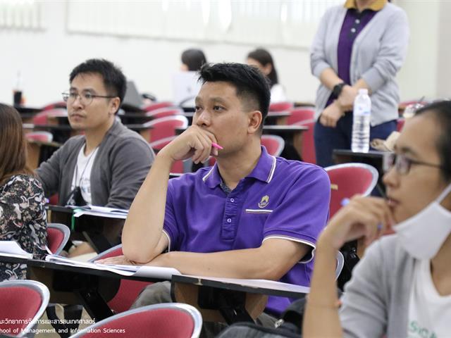 บุคลากร_คณะวิทยาการจัดการและสารสนเทศศาสตร์