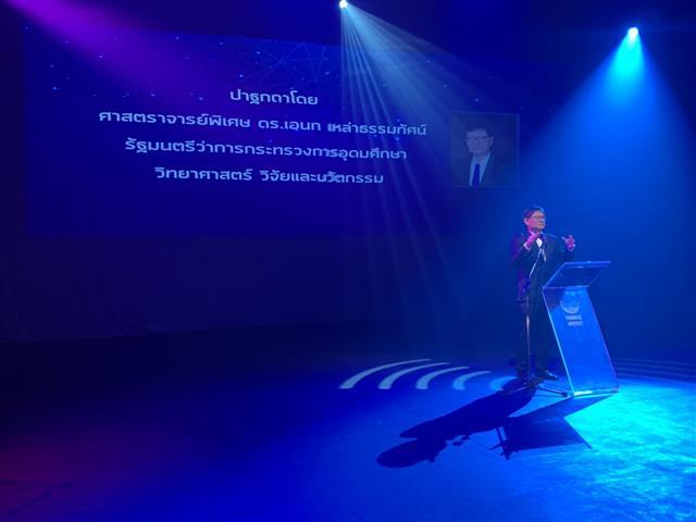 Thai AI Consortium